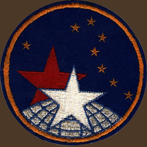 ALSIB Patch - Limited Edition