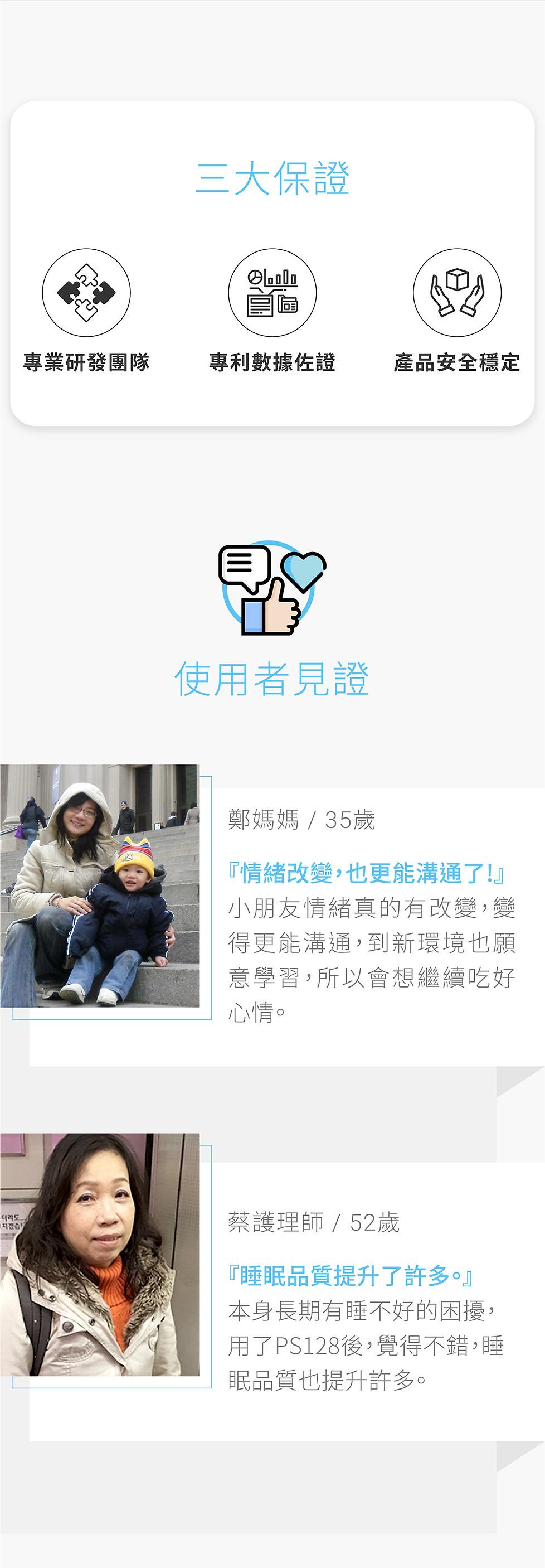 Productpage臨時版_好欣情_04.jpg