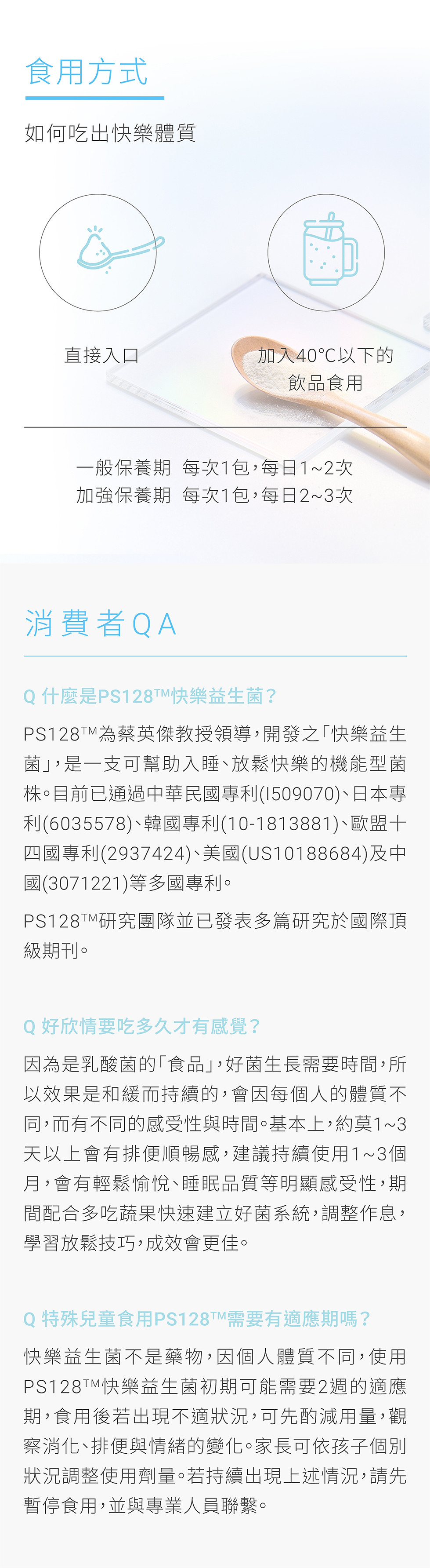 Productpage臨時版_好欣情_05.jpg
