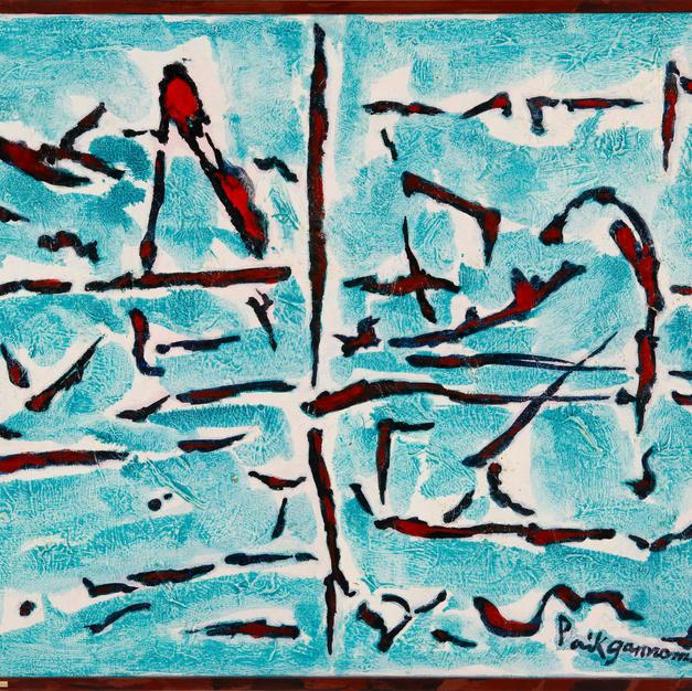 La Peinture 75x60  Oil on Canvas 1977