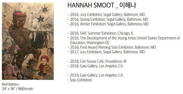 Hannah_Smoot.jpg