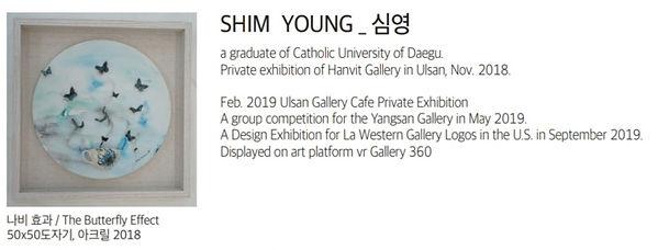 Shim_Young.jpg
