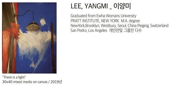 Lee_Yangmi.jpg