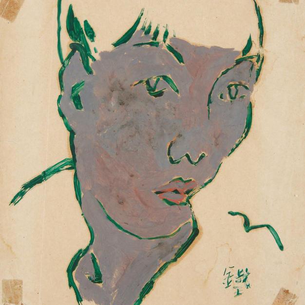 Self Portrait circa 1932, mixed media on Paper
