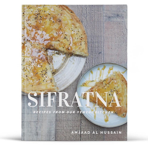 Sifratna Cookbook -Digital (PDF)
