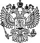 минобр лого.png