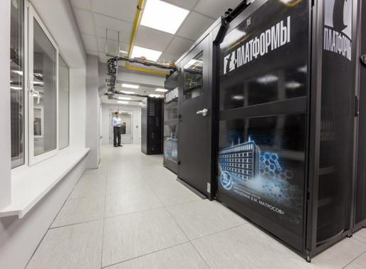 Использование ЦКП «Иркутский суперкомпьютерный центр СО РАН»