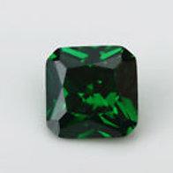FAKE-1.72ct Sri-Lanka Emerald