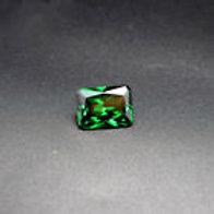 FAKE- 3.97 ct Sri-Lanka Emerald