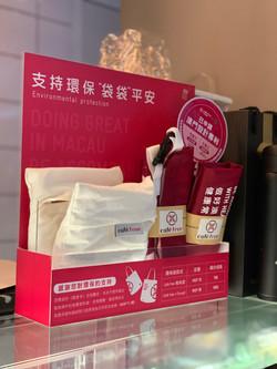 Cafe Free X enough 環保食物袋