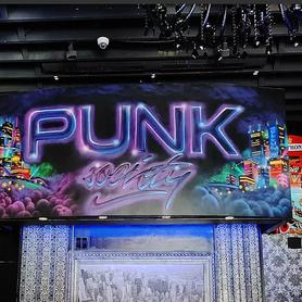 Punk Society Mural 2021