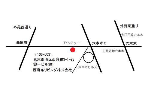 西麻布リビング地図1_2.png