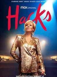 Hacks HBO Max