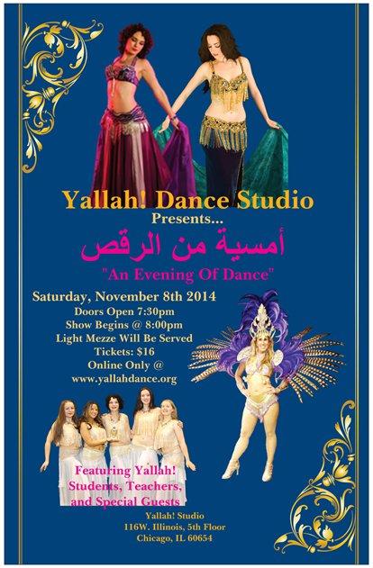 Yallah poster 2014