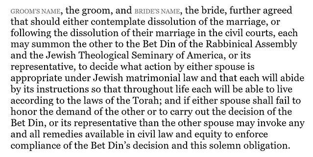 Lieberman Clause ketubah text