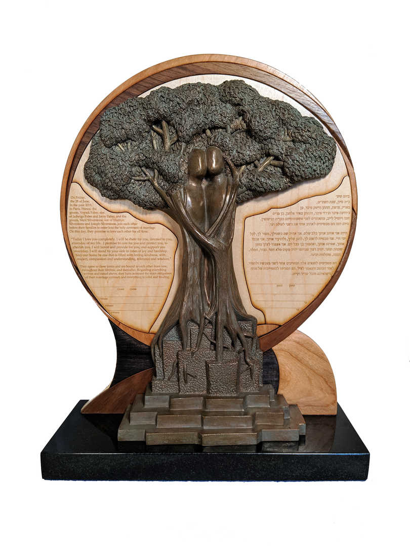 Rooted Together - engraved front and back