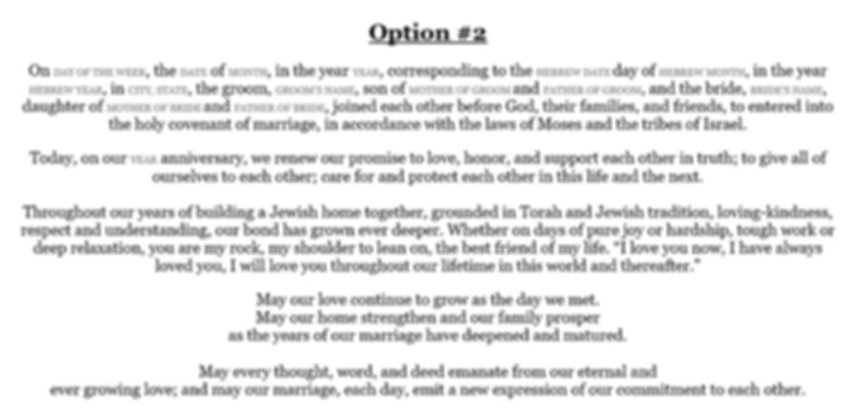 Anniversary ketubah text option #2