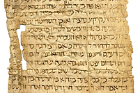 Relic of an old ketubah parchment