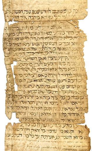 14th century ketubah