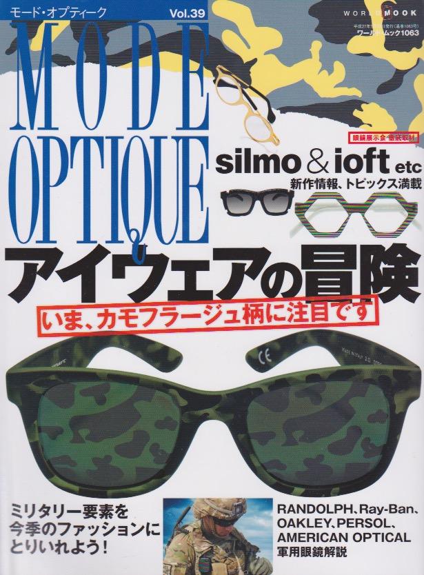 MODE OPTIQUE vol.39