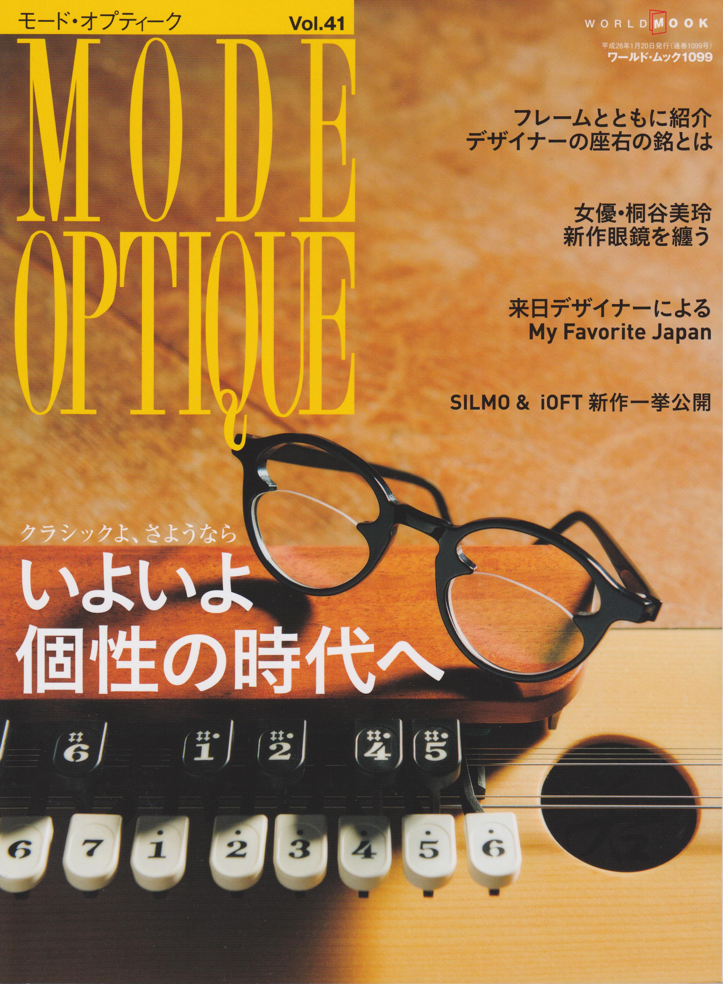 MODE OPTIQUE vol.41