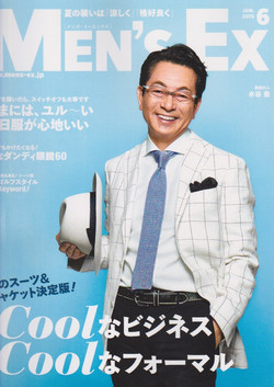 MEN'S EX No.254