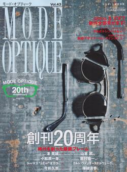 MODE OPTIQUE vol.43
