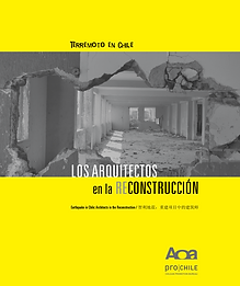 RECONSTRUCCION.png