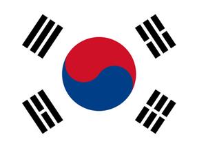 Becas de Pregrado de Gobierno de Corea
