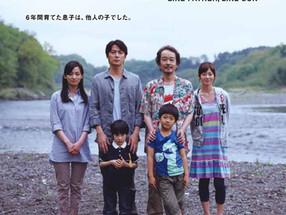 Película 'De tal Padre, tal hijo'