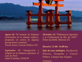 24/08 al 14/12 SANTIAGO | Ciclo de Charlas CEA-UC