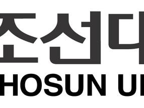 Beca de postgrado en Sistemas de Comunicación en Corea
