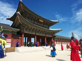 Becas de Postgrado del gobierno coreano