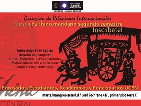 Chino Mandarín: Universidad Central