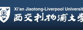 Becas de pregrado para estudiar en la Universidad Xi'an Jiaotong-Liverpool en China