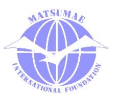 Hasta 31/08 | Becas de investigación Matsumae 2019