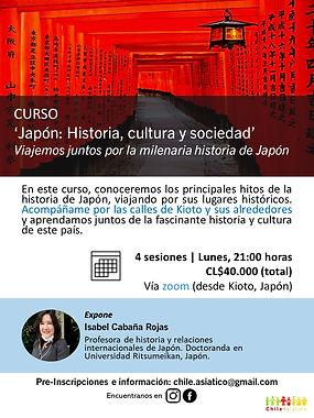 Curso Historia y Cultura de Japón - 2021 B.jpg