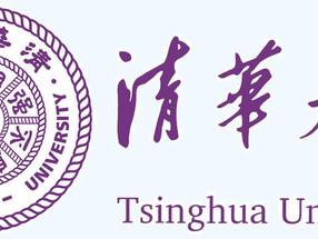 Programa de Verano en Ingeniería en Taiwán