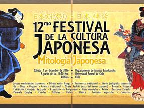 3/12 VALDIVIA | 12° Festival de la Cultura Japonesa
