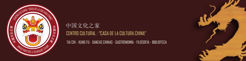 casa de la cultura china iquique.png