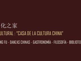 Chino Mandarín: Casa de la Cultura China