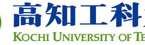 Becas SSP para doctorado en ingeniería en Japón