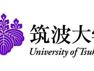Becas para Magíster PEPP de Universidad de Tsukuba