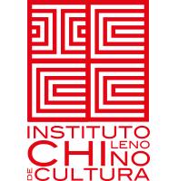Chino: Instituto Chileno Chino de Cultura