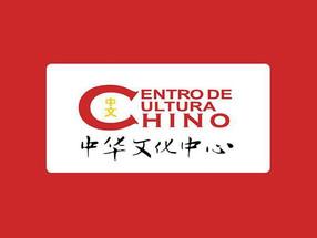 Chino Mandarín: Centro Cultural Chino