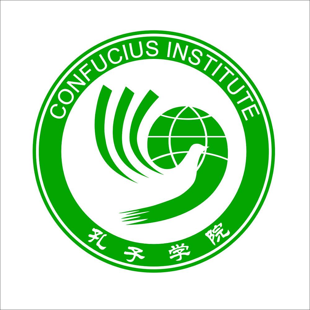 confucio_logo.jpg