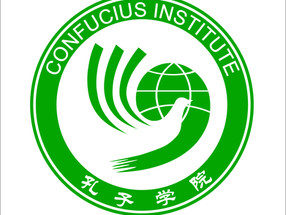 Beca de Instituto Confucio para estudios en China