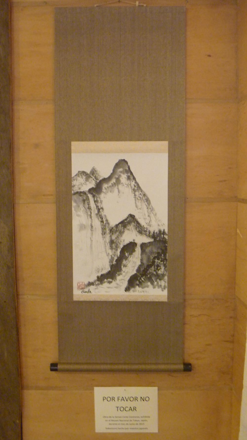 Obra de Carla Contreras, que fue expuesta en el Museo Nacional de Tokio