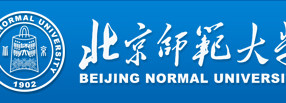 Becas de la Universidad Normal de Beijing
