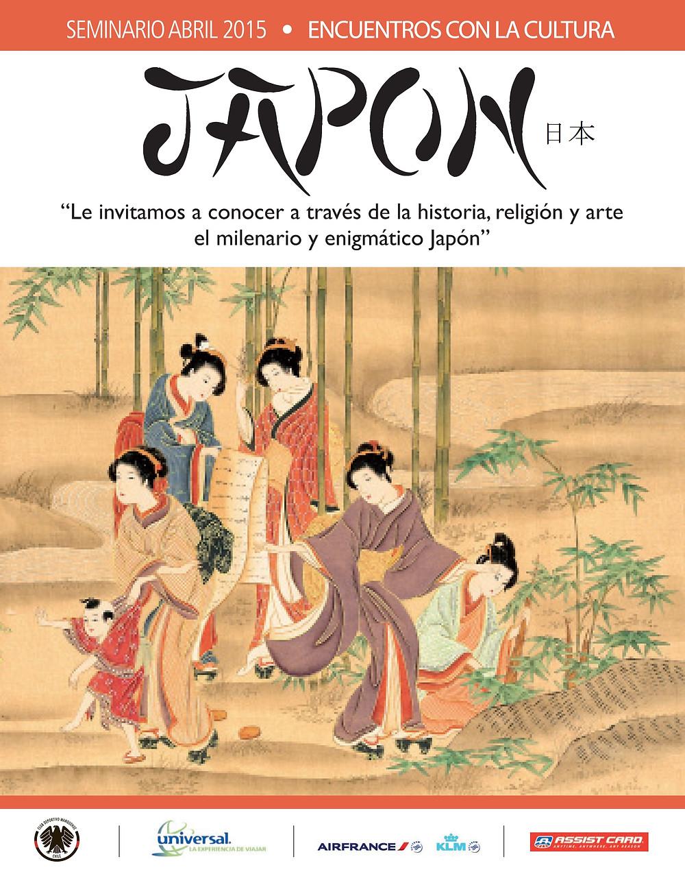 Seminario_Japón_2015-TU.jpg